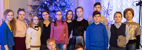 New Year Party for Special-Needs Children in the Hermitage