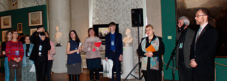 "Awards ceremony for participants in the children's competition ""The Birth of the Hermitage"""